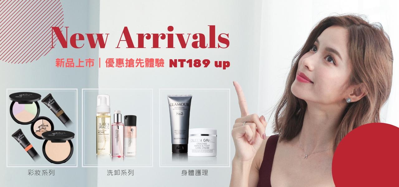 EILEEN GRACE jelly mask, black jelly mask, skincare, made in Taiwan, Mandelic Acid skin care, ceramide 3, ceramide skin care